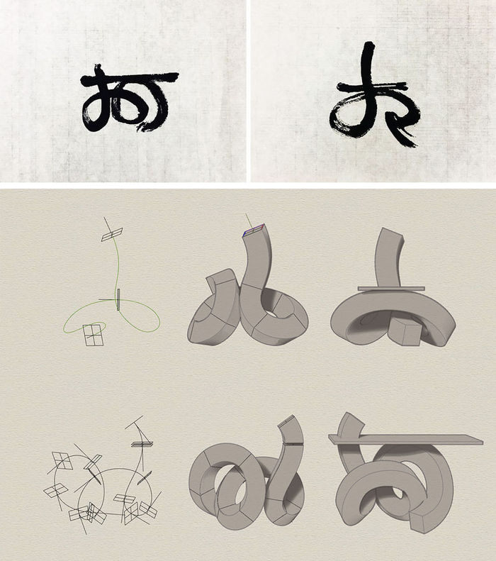 Дизайн: Чулан Квак (Chulan Kwak)