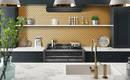 Золотые материалы и детали сделают кухню роскошнее и богаче