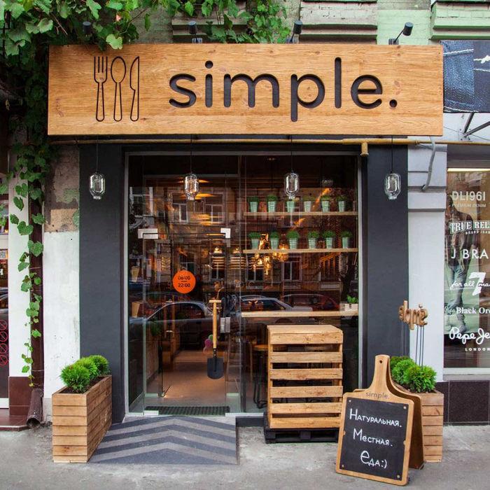 Brandon Agency и Anna Domovesova спроектировали ресторан Simple.
