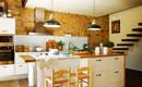 Светлее и веселее: проверенные приемы для темной кухни
