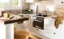 Хочу так же: 9 красивых и практичных идей для кухни