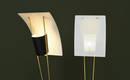 Обновленные светильники с «парусообразным» рассеивателем