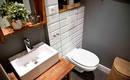 7 способов изменить нефункциональное пространство ванной