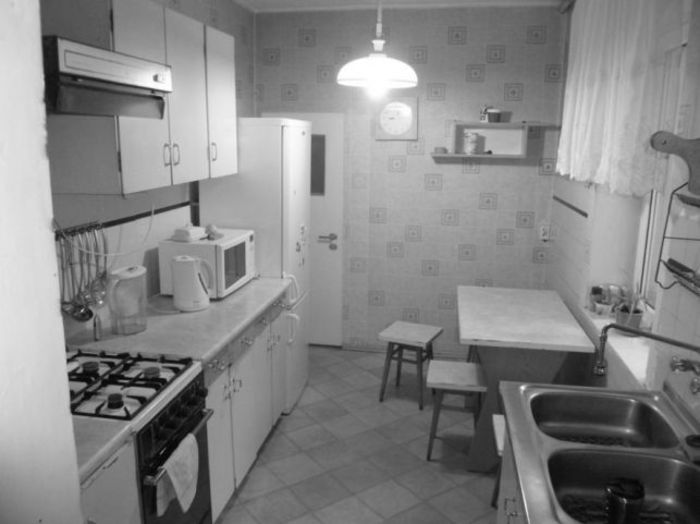Кухня до перестановки мебели