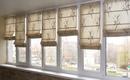 Что такое римские шторы и почему их стоит установить?