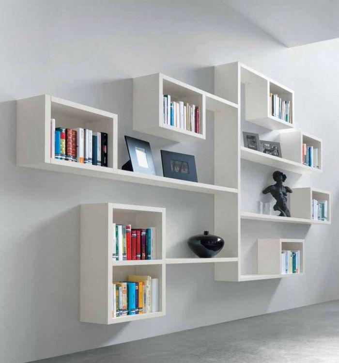 Книжные полки в интерьере