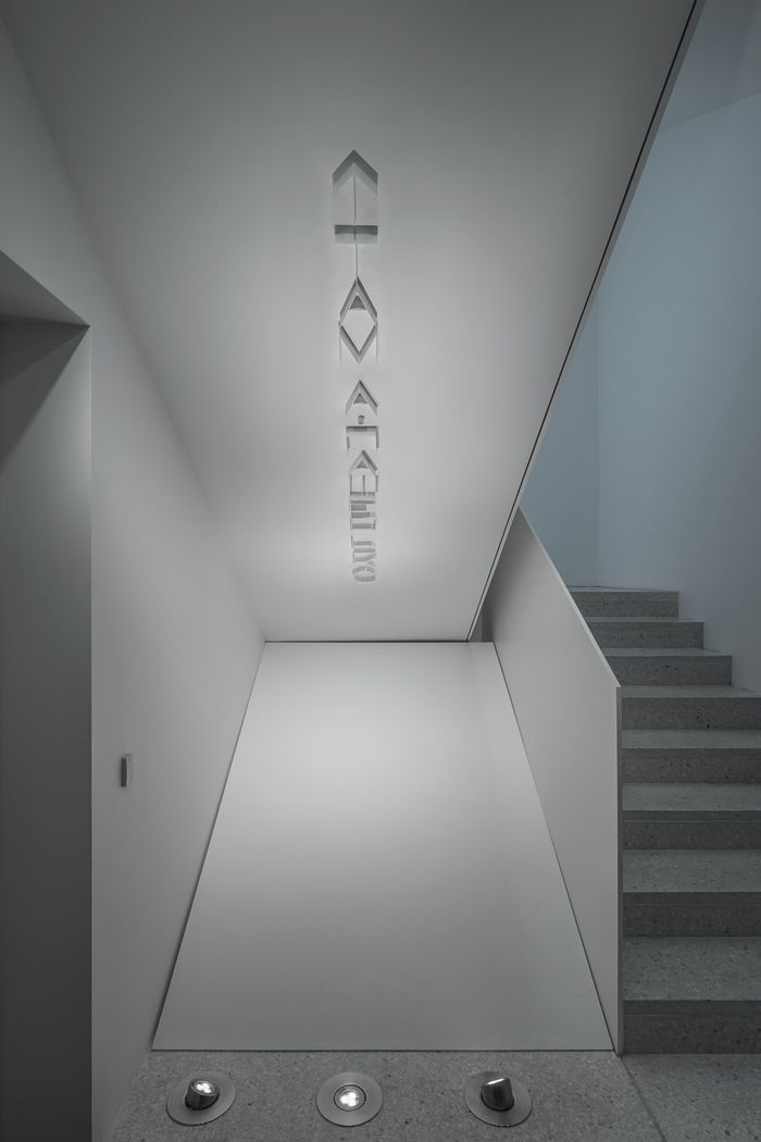 Проект освещения офиса Творческой Архитектурной Мастерской Андрея Пашенько