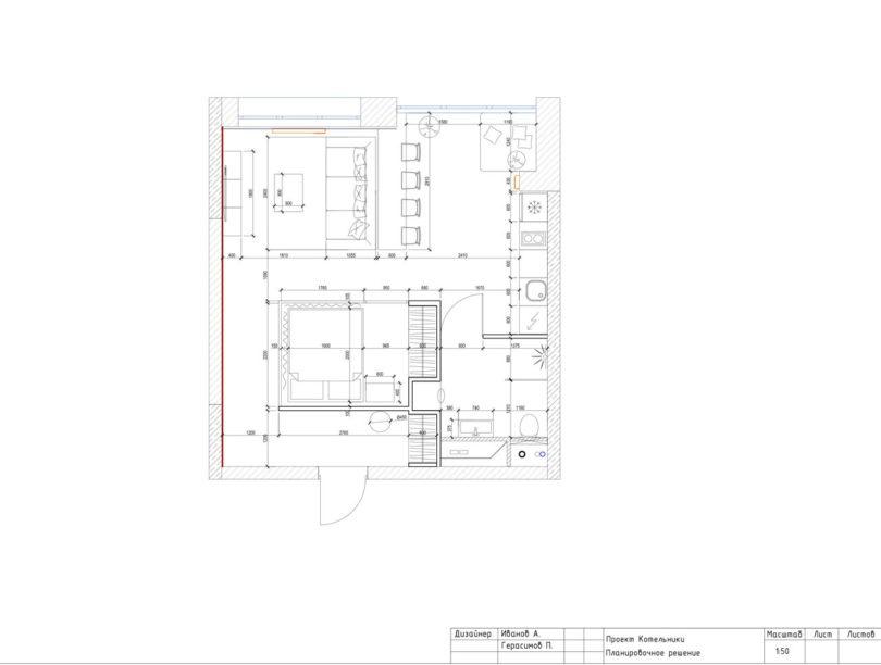geometrium-kotelniki-apt-13-810x612_01
