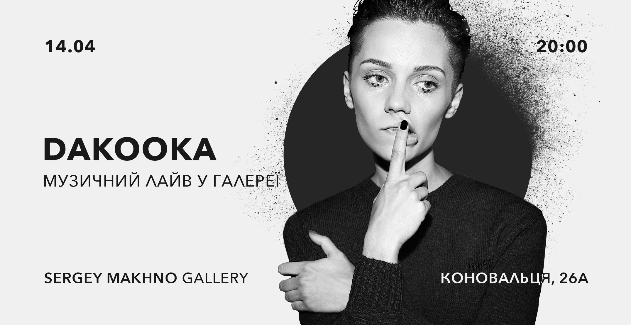 dakooka_14.04_01