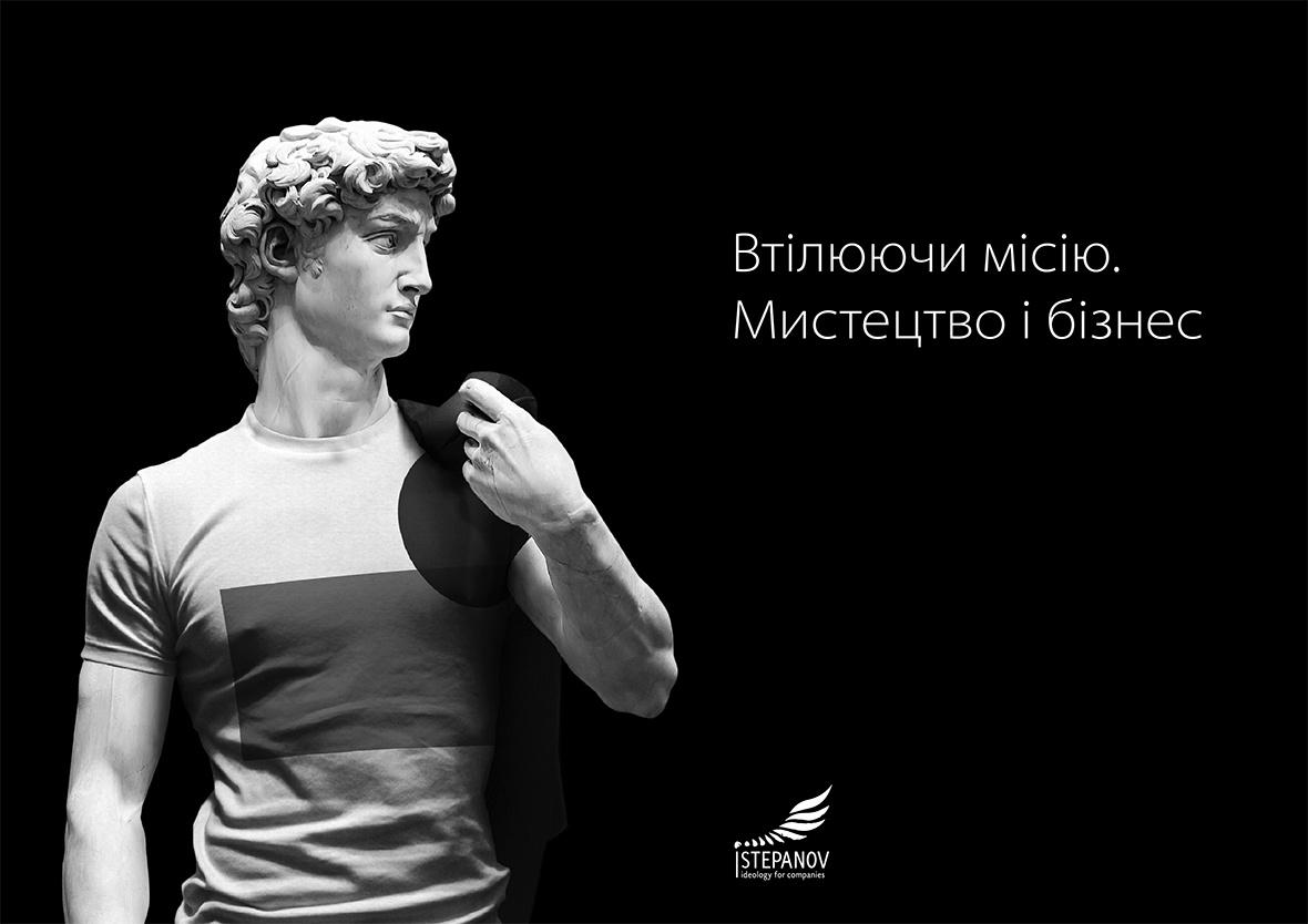 stepanov_catalogue_final-1_03
