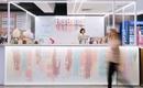Украинский интерьер: бар Bubble в Луцке предлагает лучшее мороженое в Украине