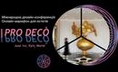 PRO DECÒ: международная дизайн-конференция