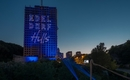 Инновационная архитектура в лучах светового дизайна