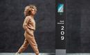BAS-IP Obelisk отримав міжнародну нагороду Best of the Best «Design Concept 2021»