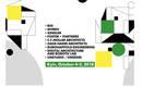 """""""Архитектура Будущего""""–2-х дневная архитектурная конференция в Киеве"""
