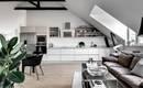 Уютная монохромная квартира модного шведского блогера