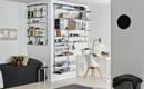 5 простых идей для гардероба в маленькой спальне